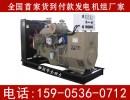 潍坊柴油发电机组配件之离合器的正确使用