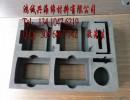 仪器仪表包装EVA内衬
