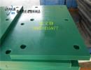 尼龙衬板 高耐磨尼龙配件 mc尼龙制品 尼龙板塑料板