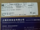 日本进口哈默纳科机械设备减速器CSG-45-50-2UH