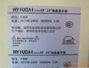 广州古德标牌供应不干胶标签制作加工价格优惠质量可靠免费打样