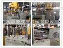 东莞800T铝材挤压成型机/金属散热器挤压机/五金冷挤设备