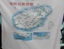 旅游T恤衫旅游文化T恤衫海南旅游休闲T恤个性定制