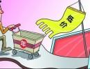 广州BC直购|机场保税清关