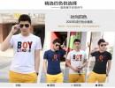 2015新品BOY字母印花t恤韩版修身圆领男士t恤衫