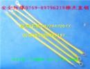 0.75平方灯饰连接线,1平方黄绿接地线