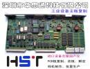 软片打孔机电路板复制|进口设备克隆
