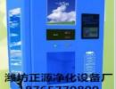 广西净化直饮水设备(生产厂家)小区直饮水