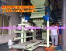 大米灌装机,散大米灌包、封口的机器,粮食定量包装机