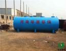 50吨每天【小区生活污水处理设备】地埋式节约用地