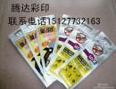 干果塑料包装袋生产厂家