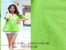 32S涤单面平纹针织面料 t恤女装流行时装布料批发