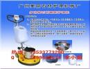 广州多功能石材晶面机什么牌子好 广州美石机械厂