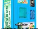 绵阳净化直饮水设备价格  小区直饮水系统的优势
