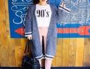 中长款镂空针织衫批发针织开衫套头毛衫批发网时尚女装长裤批发