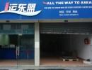 中越物流厂家 广州越南物流供应商 中越物流专线 安全有信誉