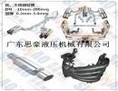 供应福建800T小型汽配行业冷挤压机、单向离合器冷挤压油压机