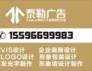 陕西地区果蔬logo设计丨南北郊门头形象墙制作安装丨商业摄影