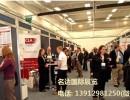 意大利米兰国际纺织整理和针织机械展览会13912981250