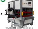 IMD热压成型机/清城液压成型机/成型机