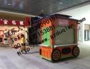 金昌蔬菜水果零售车价格如何 白银蔬菜水果零售车价格如何