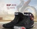 摩托车骑行鞋靴子公路赛车骑行鞋靴子男款机车鞋靴子摩托车装备