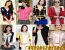 厂家特价几元件套头毛衫热销韩版女装针织毛衣清仓处理毛衣批发