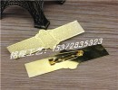插卡式工号牌酒店员工可更换姓名牌经理职称名牌定做批发高档铭牌