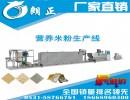 【印刷】小型食品淀粉膨化机械,薯片油炸生产线