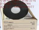 供应3M8621汽车密封胶条