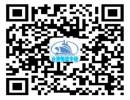 继电器台湾到上海包税进口服务时效7天