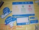 深圳亚克力UV标牌印刷机