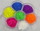 黄山天合荧光颜料AX适应于塑胶注塑油墨