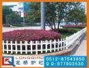 贵州铜仁PVC塑钢草坪栅栏/PVC塑钢草坪栏杆/绿化带护栏