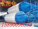 大型储运设备 颗粒物储蓄罐 机械设备 粉煤灰储蓄仓