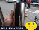 卫浴管材 304不锈钢焊管 22*1.0 各种规格