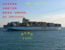 包税双清到门送货  广州海运马来西亚-吉隆坡