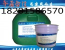 基层拉毛处理界面剂厂家直销18201586570