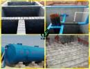 提供宁夏小区生活污水处理设备设施