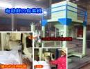 化肥灌装封口机/粮食灌装封口机/饲料灌装封口机