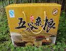 专业设计制作五谷杂粮彩箱礼盒   五谷杂粮瓦楞纸箱生产