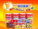 台湾坚果乐活饮大陆进口物流