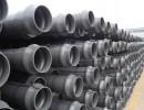 聊城PVC-U管材20-1600mm,销售厂家