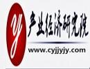 中国差速器总成行业市场需求规模预测及投资战略研究报告2016
