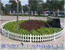 PVC护栏塑钢花坛草坪绿化栅栏园艺围栏围墙社区栏杆防护栏