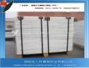 厂家批发PE板塑料板 白色PE塑料板 HEPE低密度聚乙烯板