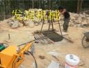 缅甸玉石开采设备液压分裂机