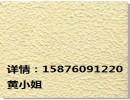 北京平谷弹性拉毛漆批发价格15876091220