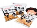 衢州日本食品进口报关报检