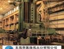 一般贸易进口台湾旧机械手申请中检时间